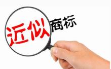 五种侵犯注册商标专用权的行为及其法律责任