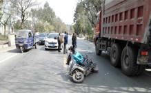 交通事故责任认定期限的相关法律规定