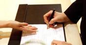 个人住房按揭贷款的办理流程