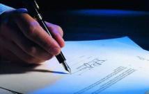 房产合同纠纷诉讼时效有多久