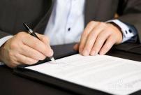 购房合同签订后违约会有什么后果