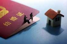 婚后房产公证有效吗