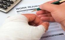 伤残津贴计算时间是什么