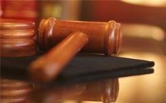劳动人事争议诉讼最新规定...