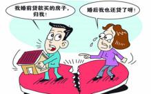婚前买房要注意什么?