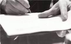工伤鉴定申请书范本2018,工伤鉴定申请书的重要性