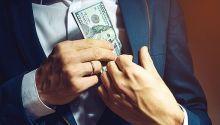 股权转让手续费要给多少钱