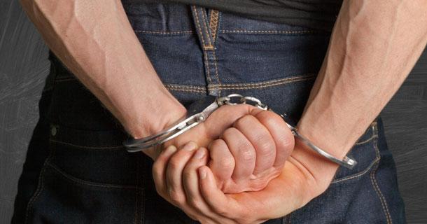 犯罪预备名词解释有哪些