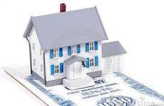 怎么办理房产评估...