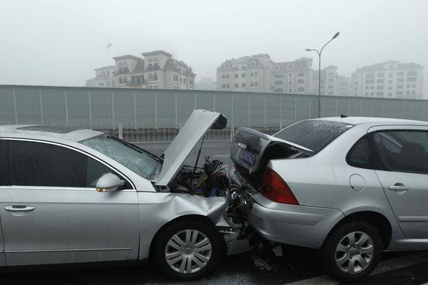 交通事故认定书有效期是什么