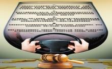 人身损害赔偿诉讼时效是什么呢?