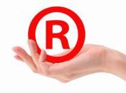 商标权注册流程是怎样的?商标注册费用需要多少?