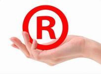 商标权注册流程是怎样的?商标注册费用需要...