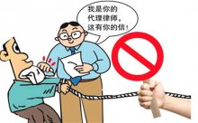 律师会见犯罪嫌疑人时需要注意哪些问题?