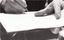 房产交接协议书怎么写