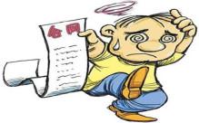 律师合同审查的重点在哪些?