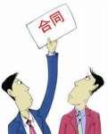 企业富余人员劝退补偿标准是多少...