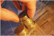 公司利润计算怎么算?公司利润分配原则有哪...