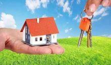 杭州公租房申请条件有哪些