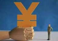 工资奖金扣税标准是什么