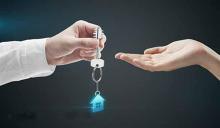 房屋产权过户费要交多少