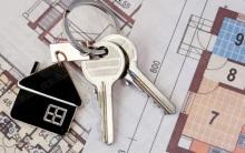 房屋产权过户缴税标准是什么