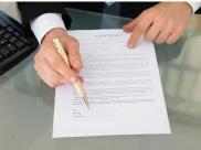 最新的房产合同更名费怎么算