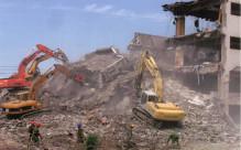房屋拆迁产权调换的法律规定