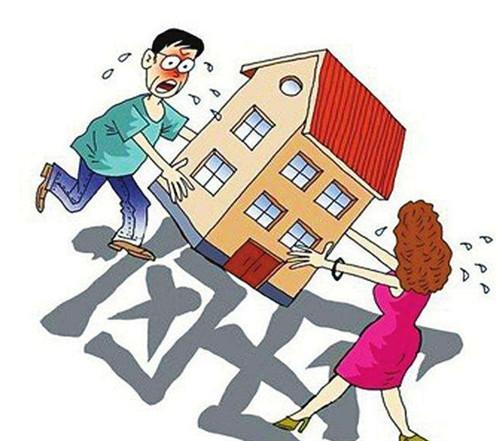 婚后房屋财产如何分割