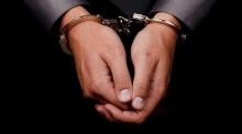 最新的逮捕后取保候审的程序