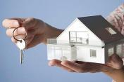 房屋按揭贷款要办理什么手续