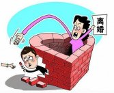 婚内财产约定八大误区