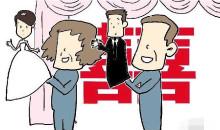 可撤销婚姻撤销权是谁行使