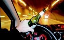 2018年酒驾处罚标准最新规定