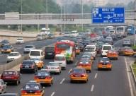如何进行交通肇事罪责任认定?