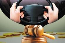 交通事故处理原则是什么