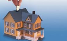 2018房屋买卖税怎么缴?