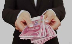 涉外借款担保合同纠纷案件的审理...
