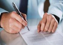 合同的约定解除满足什么条件可以行使...