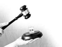 专利复审无效宣告的程序