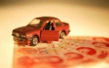 债权人撤销权标的条件是什么