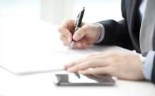 2018最新《合同法》全文,合同法违约责任条款