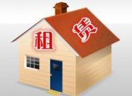 简易房屋租赁协议范本,签订房屋租赁协议需要注意什么?