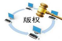 网络知识产权怎么保护