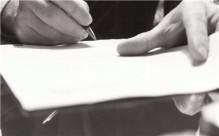 融资计划书应该包含哪些内容