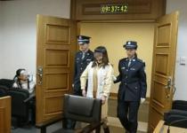 女人重婚罪判幾年刑罰