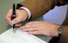解雇协议书要如何写
