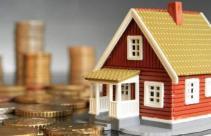 法律规定买的期房多久可以卖