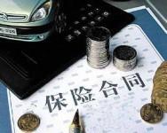 中国抽纱公司上海进出口公司诉中国太平洋保...