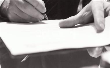 2018最新申请法院调取证据申请书范文
